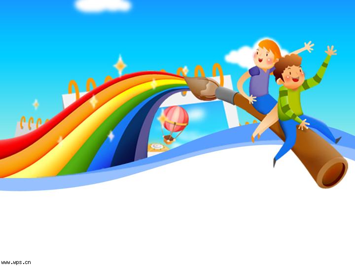 七彩儿童节ppt模板模板免费下载