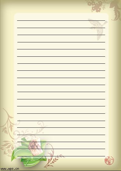 端午信纸模板免费下载_ 5712 - wps在线模板图片