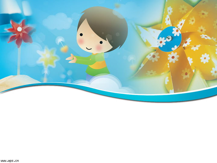 儿童节ppt模板模板免费下载