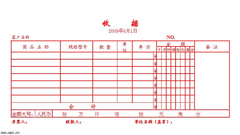 ... 手写格式图_手写论文格式图片_家庭记账本手写格式
