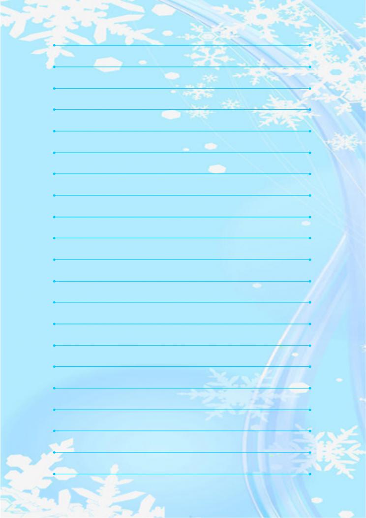 冬雪纷纷信纸模板免费下载