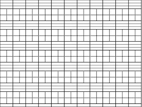小学生田字格模板免费下载