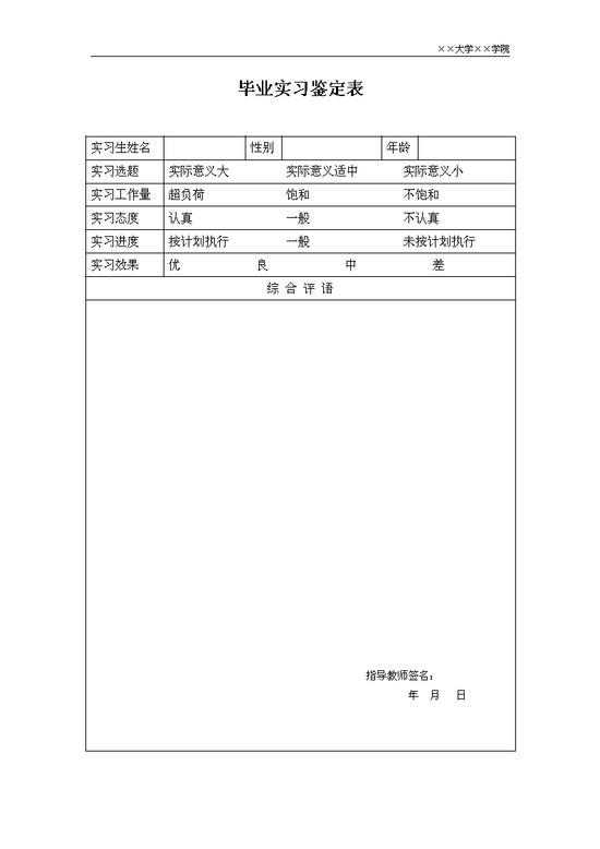 2011中秋佳节模板专题
