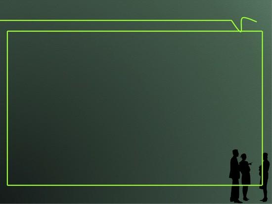 教学黑板ppt模板模板免费下载_6981- wps在线模板图片