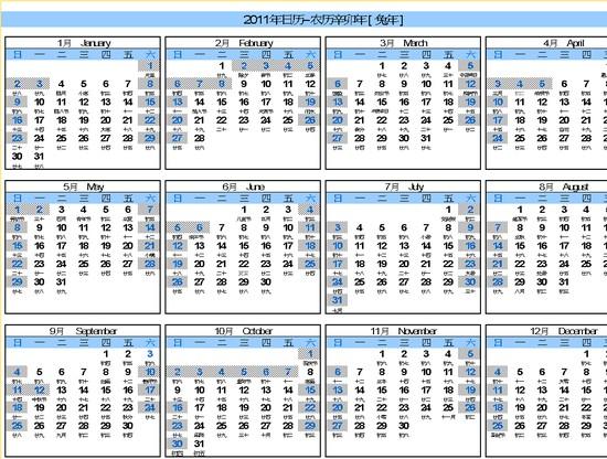 带假期标志的日历卡模板免费下载图片