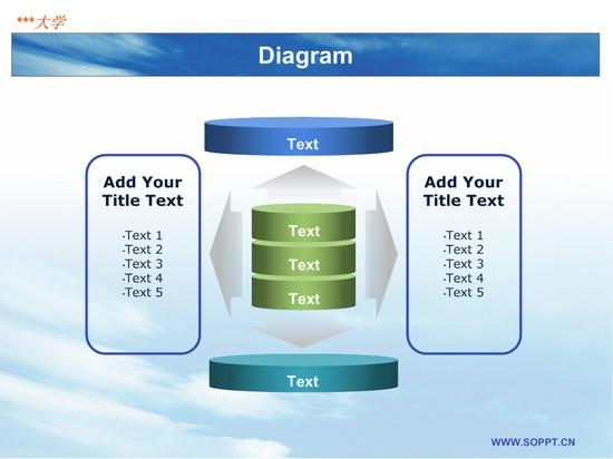 理工科常用论文答辩ppt模板模板免费下载_9267- wps