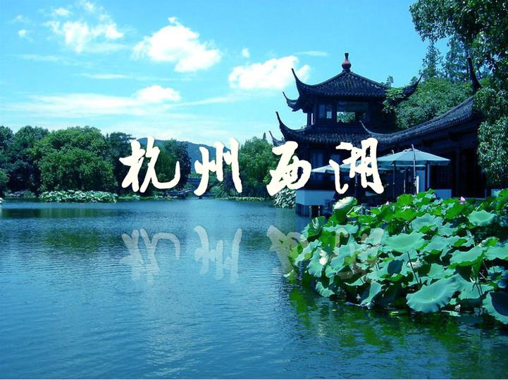 杭州西湖十景简笔画_文体