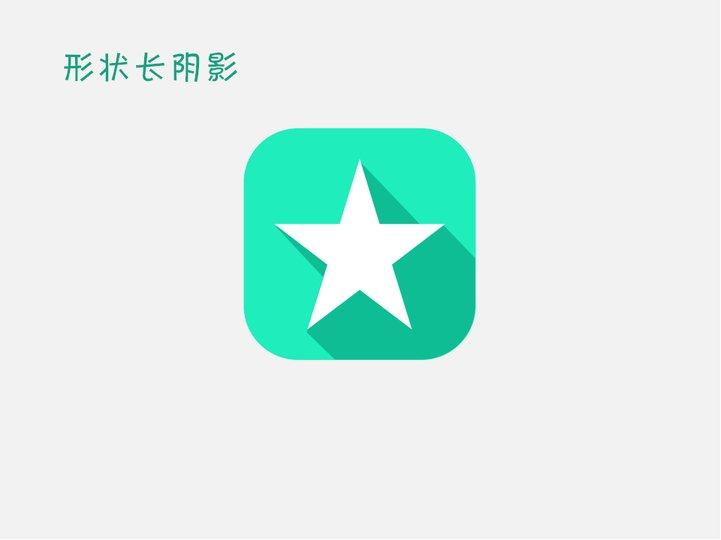信纸 中国风 矢量图