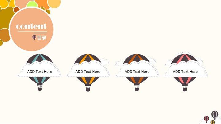 日式小清新手绘商务模板模板免费下载