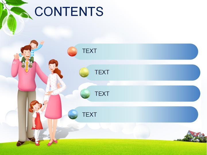 温馨家庭系列模板免费下载_195055- wps在线模板