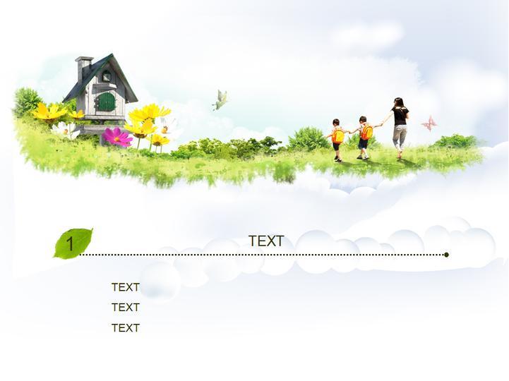 绿色家庭温馨系列模板模板免费下载