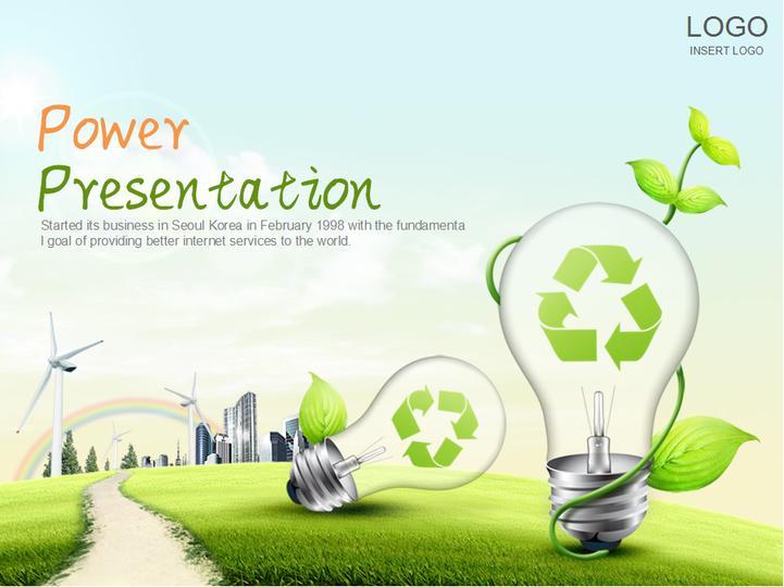 环保主题展示模板