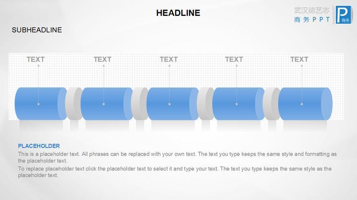 圆柱流程图26模板免费下载