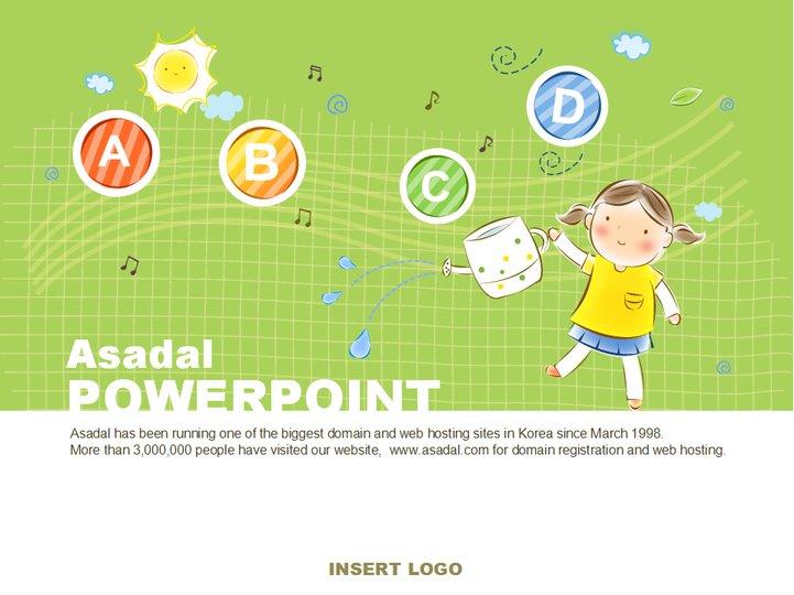 可爱儿童浇花插画模板模板免费下载_198797- wps在线