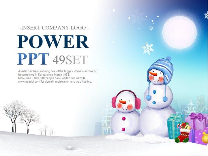 蓝色天空月亮白色雪人圣诞礼物雪花卡通节日ppt模板