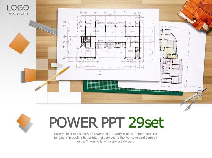 褐色木地板楼房图纸圆规简约建筑ppt模板(动); asadal模板 锐普ppt