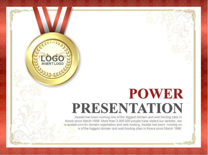奖状模板图片-进步之星奖状模板图片_如何制作奖状模板_小学生奖状