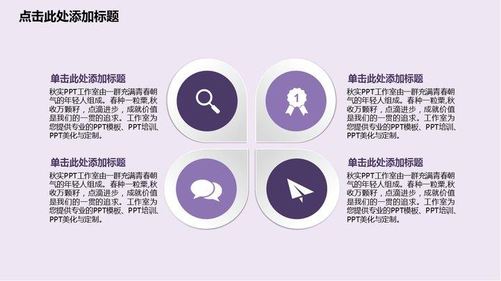中国梦夜景大气工作总结汇报模板免费下载