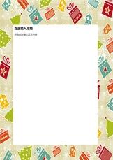 圣诞节手绘信纸图片
