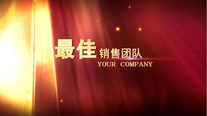 国际范颁奖晚会 ppt 模板模板免费下载