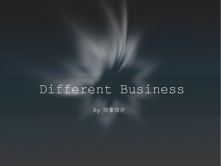 深蓝炫酷商务ppt模板模板免费下载