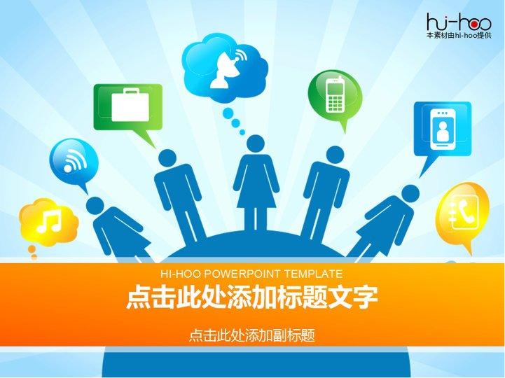 学生信息管理系统_人口信息系统pic下载