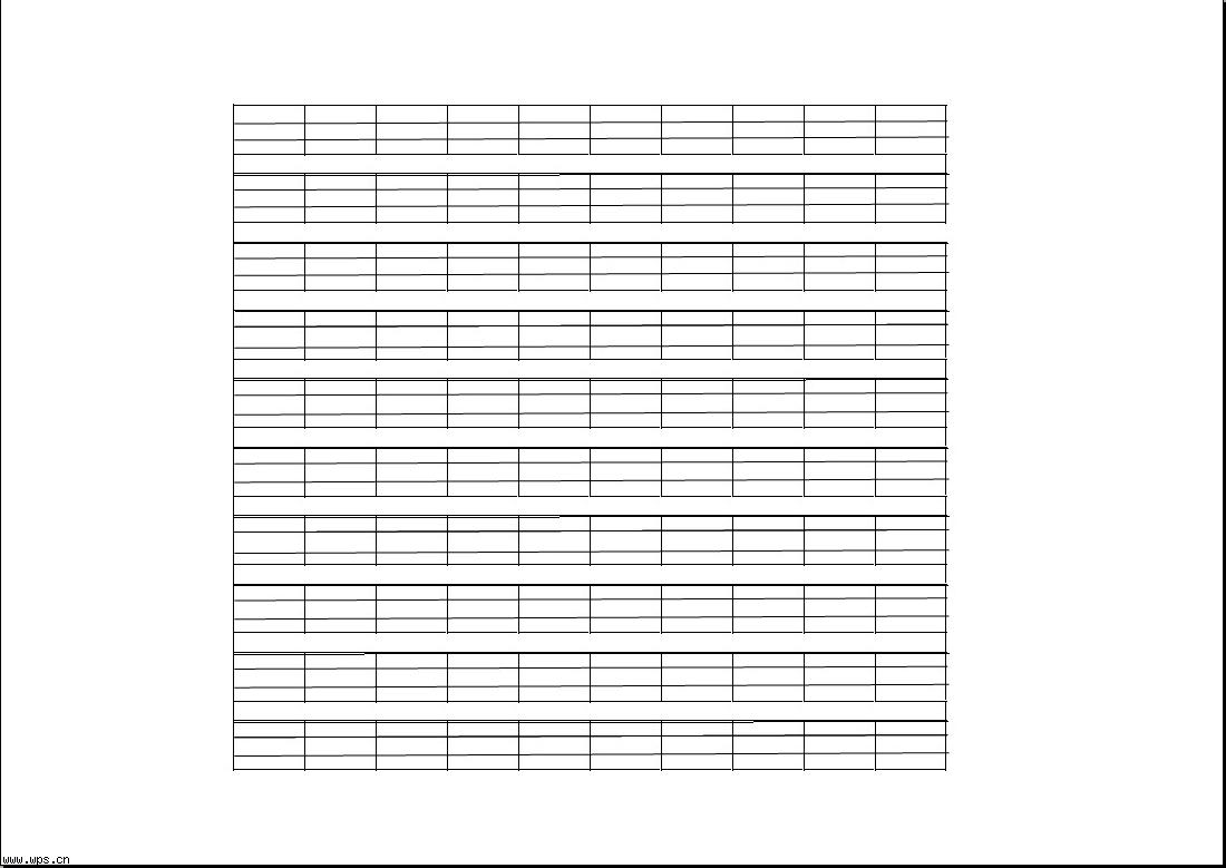 字母本四线三格_打印模板免费下载_7643- wps在线模板