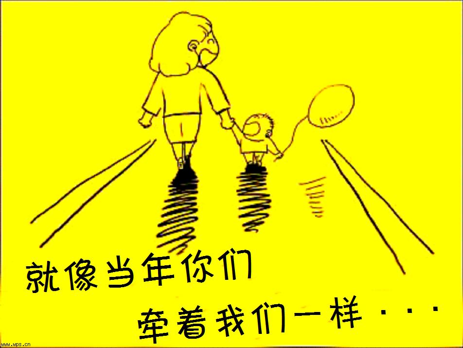 感恩父母ppt背景图片 学会感恩父母ppt背景 感恩父母ppt背景大图图片