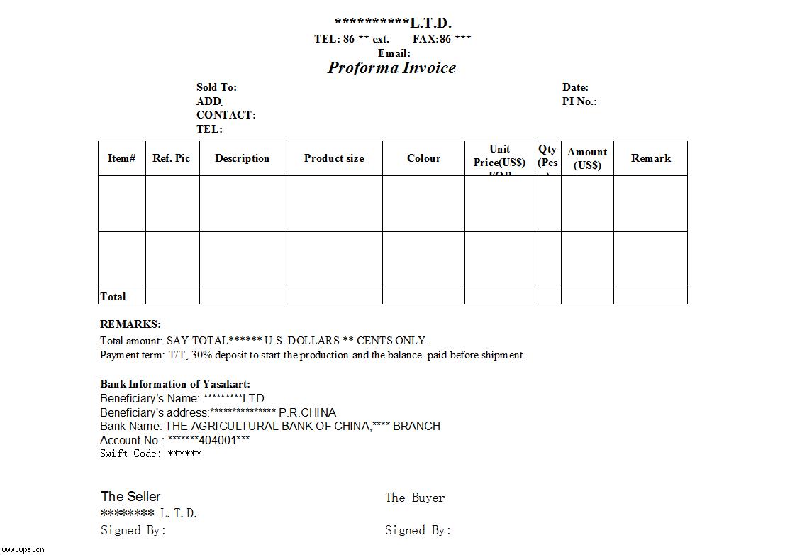 外贸pi-形式发票格 · 立即下载1107