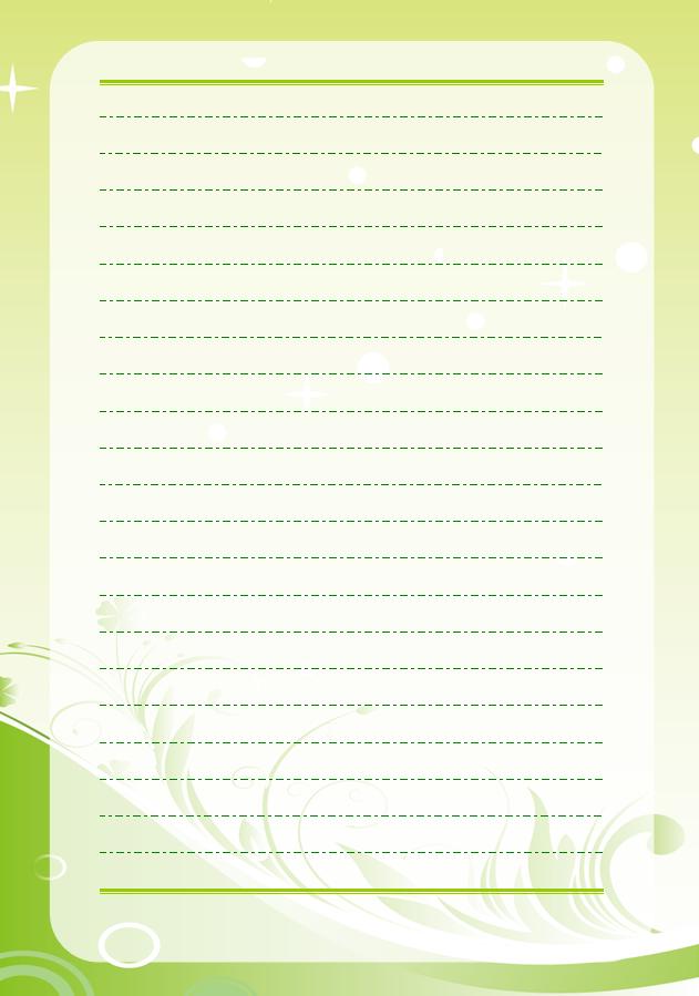信纸模板免费下载 wps在线模板官方网站-信纸图片大全 信纸图片大全