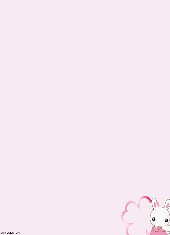 可爱兔子信纸 支持格式:word
