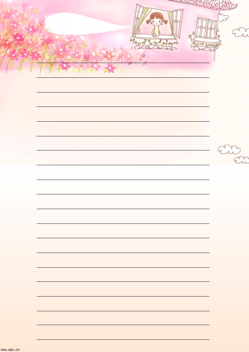 信纸模板免费下载 - wps在线模