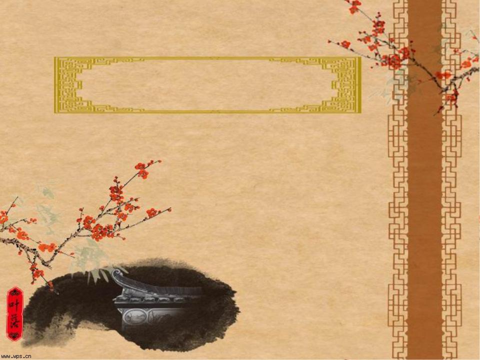 手绘青花瓷元素梅花展示