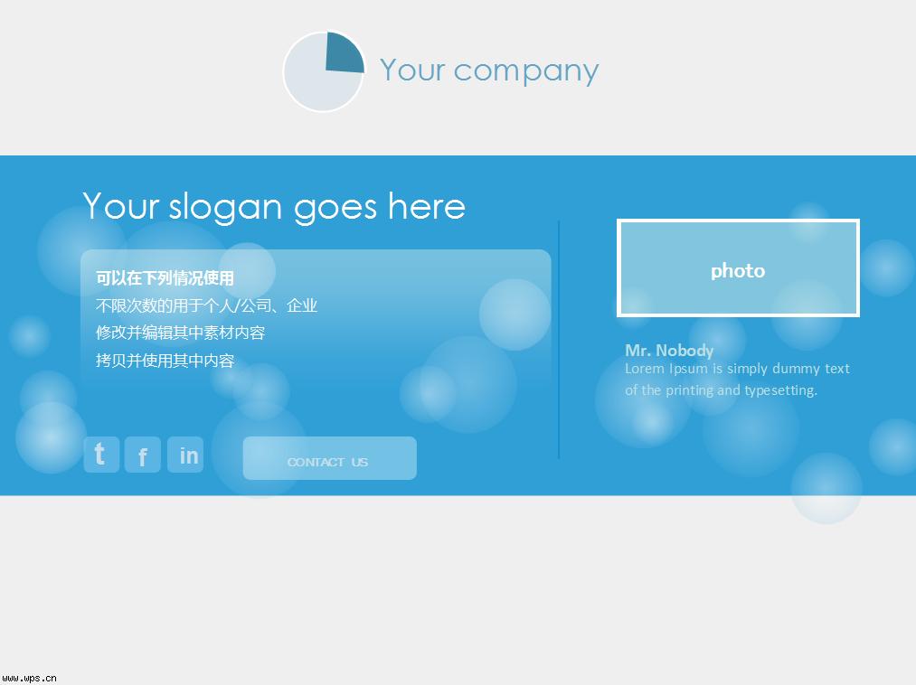 淡蓝色商务模板 支持格式:ppt wpp 文件大小: