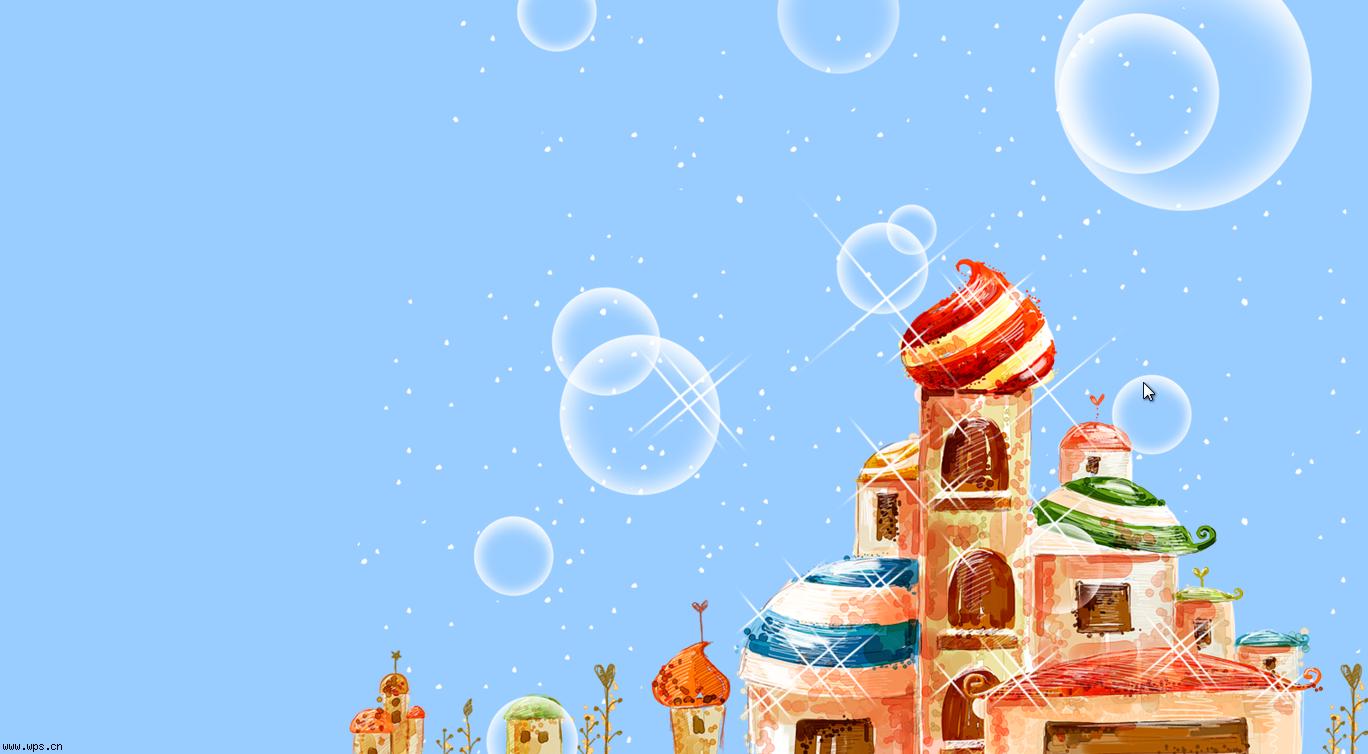 儿童城堡模板免费下载