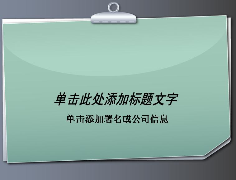 文件夹子模板免费下载