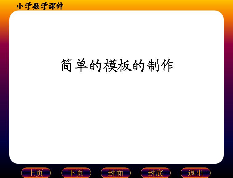 ppt 背景 背景图片 边框 模板 设计 相框 758_577