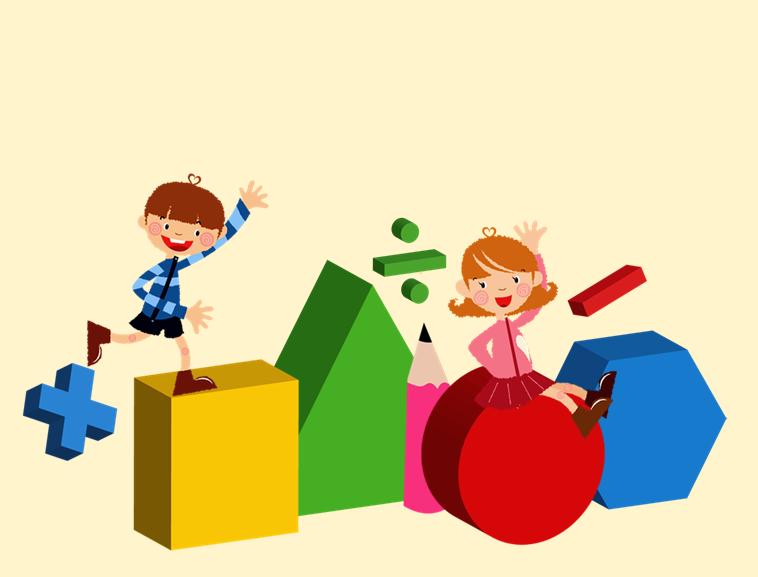 儿童智力开发ppt模板模板免费下载