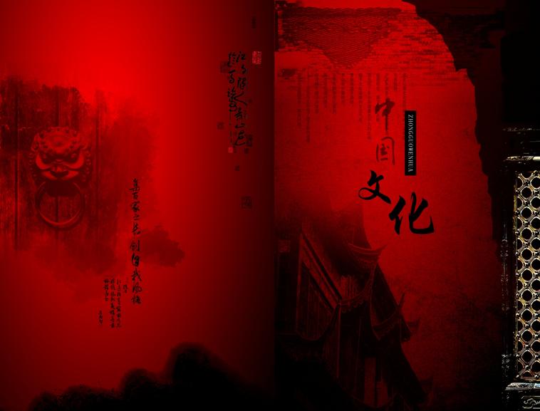 wps红色背景图片素材