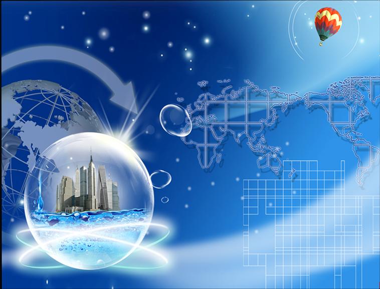 蓝色地球科技ppt模板模板免费下载