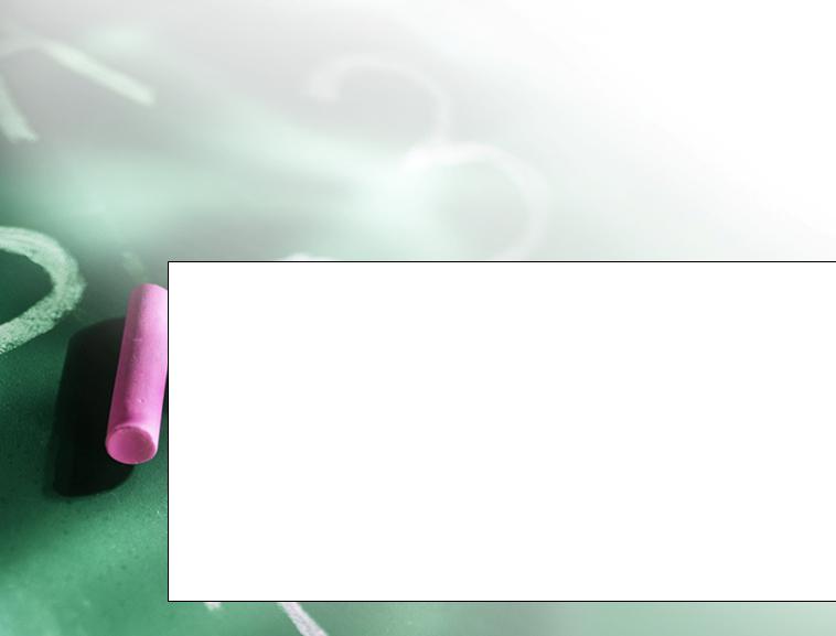粉笔数字模板免费下载