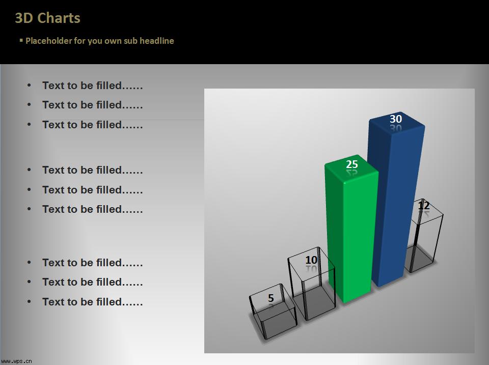 3d图表ppt模板免费下载