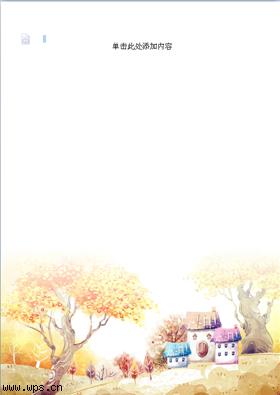 唯美秋天插画信纸模板免费下载