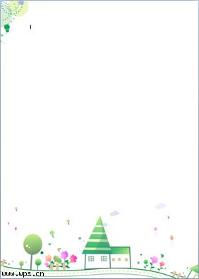 绿色花园信纸模板免费下载