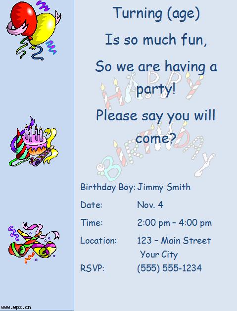 儿童生日宴会邀请函模板模板免费下载