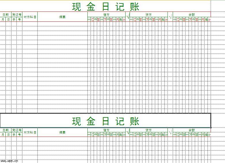 现金日记账模板免费下载_22481- wps在线模板