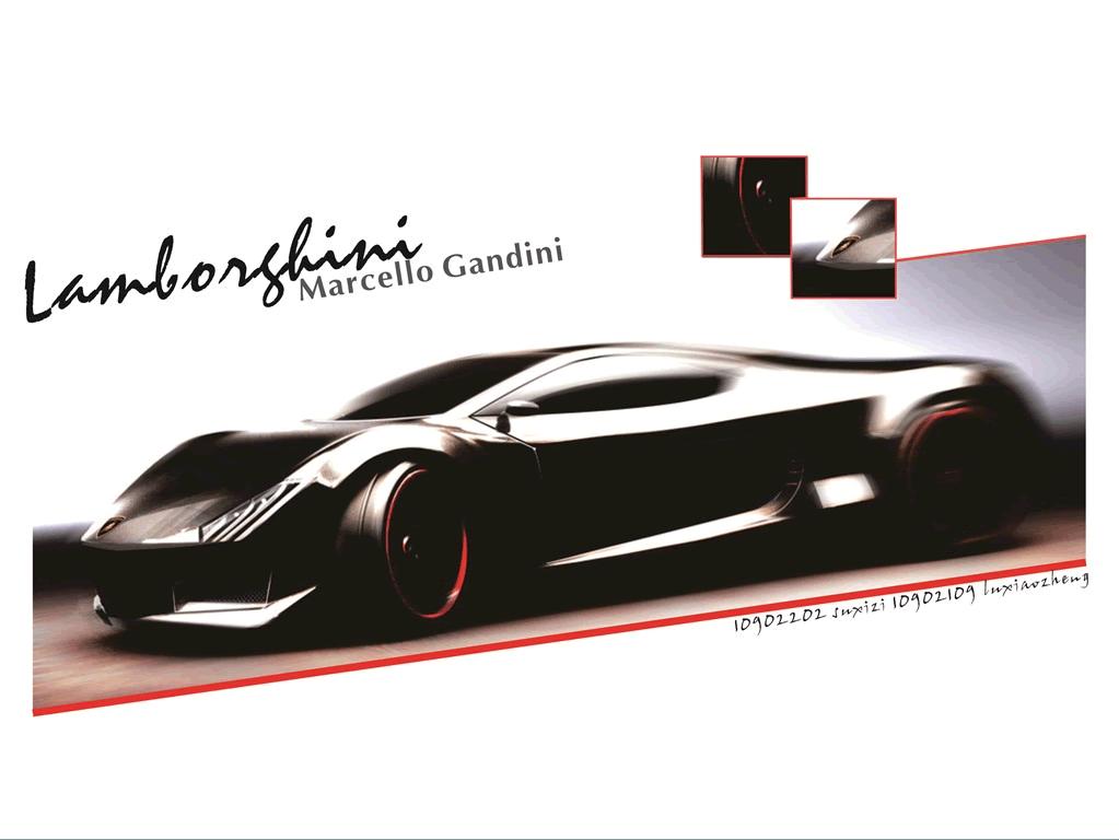 汽车设计大师甘迪尼模板