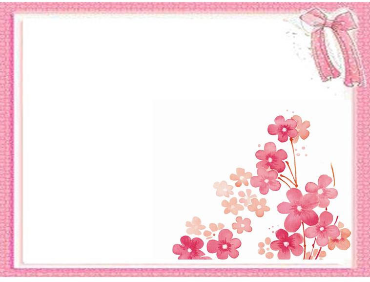 粉红色的小花ppt模板_模板免费下载