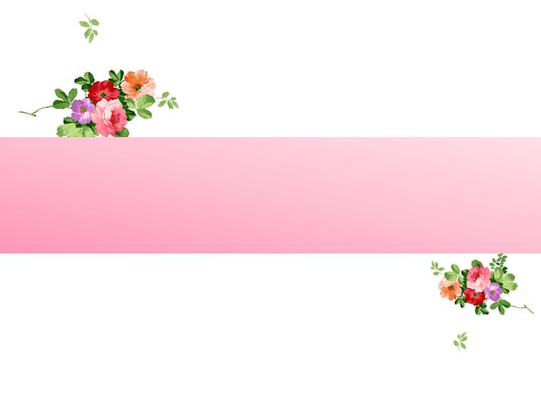 粉色花卉植物模板_模板免费下载_64267- wps在线模板
