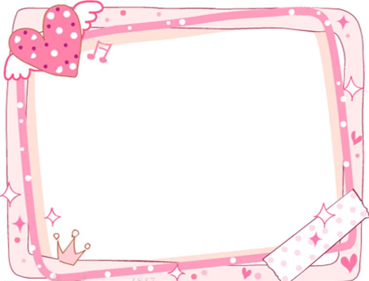 简单的写字的边框_好看有简单的边框图片